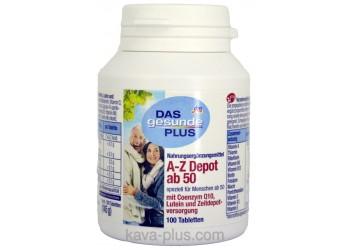 Витамины DM A-Z Depot ab50  100таблеток