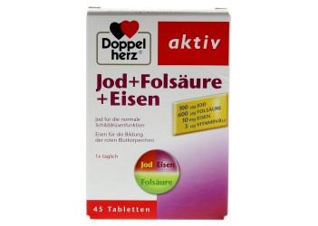 Витамины Doppel Herz jod+foisaure+Eisen 45 капсул