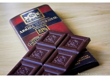 Шоколад Ecuador Arriba Superieur 81% 125g