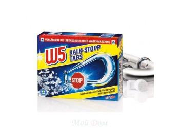 Среддля чистки стиральных машин ANTI KALK  W5  (51 таблетка)  714 грамм